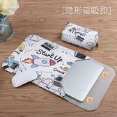 macbook手提包 筆電內膽包 macbook蘋果筆記本電腦包air13.3英寸pro15女13手提保護套內膽包 玩趣3C