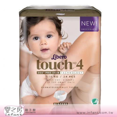 【嬰之房】麗貝樂 touch嬰兒紙尿褲4號(24片)