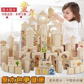 嬰幼兒童益智積木玩具1-2-3-6周歲寶寶男女孩子早教拼裝7-8-10歲 概念3C旗艦店