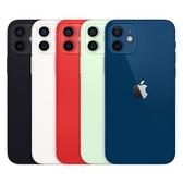 Apple iPhone 12 128G 128GB 6.1吋 藍/黑/白/綠/紅 [全新現貨]