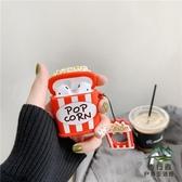 薯條爆米花airpods2代保護套蘋果無線藍牙耳機收納盒子套【步行者戶外生活館】