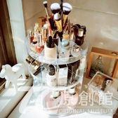 透明亞克力旋轉化妝品收納盒桌面護膚品梳妝臺黑色口紅整理置物架