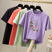 XL-4XL胖妹妹大碼短袖T恤~純棉印花短袖T恤21020.R26莎菲娜