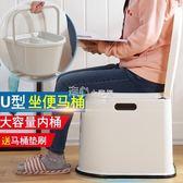 老人坐便椅加固防滑家用坐便器孕婦行動馬桶便攜式蹲便改坐便椅子『獨家』流行館YJT
