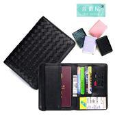 【喜番屋】真皮羊皮編織證件包證件夾證件套卡片包卡片夾卡片套護照包護照夾男夾女夾【KN103】