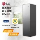 【結帳再折+分期0利率】LG 樂金 Wi...
