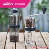 咖啡機HARIO新款便攜式磨豆機手動咖啡豆研磨機咖啡磨粉機 DF 免運 CY潮流