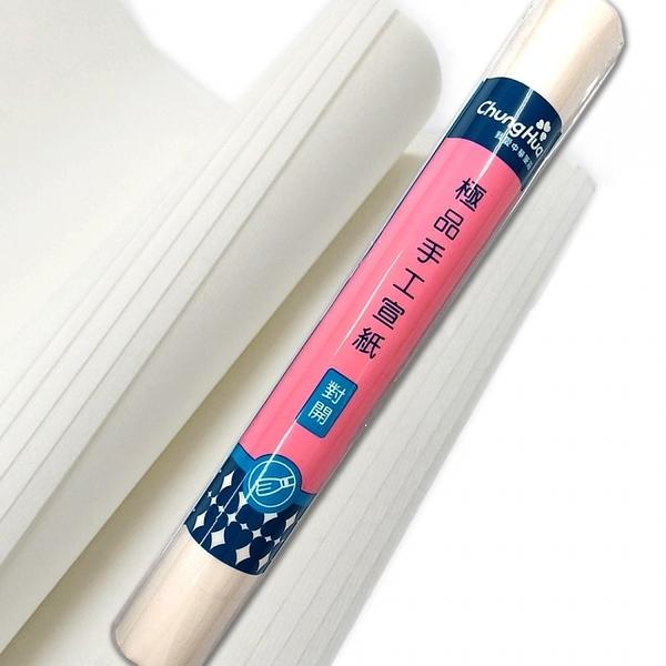 【我愛中華筆莊】極品對開手工宣紙(5張入) 35x135cm - 台灣品牌