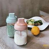勺蓋一體調味瓶食鹽罐防潮調料收納盒【轻奢时代】