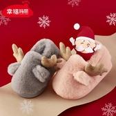 寶寶棉拖鞋冬季1-3歲5男童女童家居鞋包跟兒童棉鞋嬰幼兒防滑軟底Mandyc