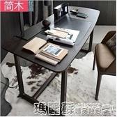 書桌 北歐實木書桌簡約現代寫字台學習辦公電腦桌家用臥室書房黑色桌子 8號店WJ