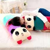 卡通熊貓抱枕長條枕頭公仔雙人床頭睡覺【蘇荷精品女裝】igo