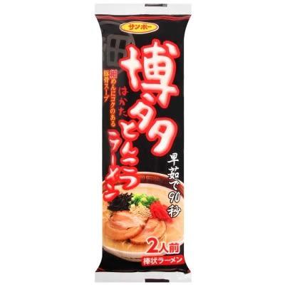【麻吉熊】日本Sanpo 三寶棒狀拉麵-博多豚骨(170g)