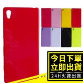 [24H 台灣現貨] 糖果色 彩色 軟殼 索尼 Z5 Premium Sony Z5 Plus TPU 磨砂 布丁 手機殼