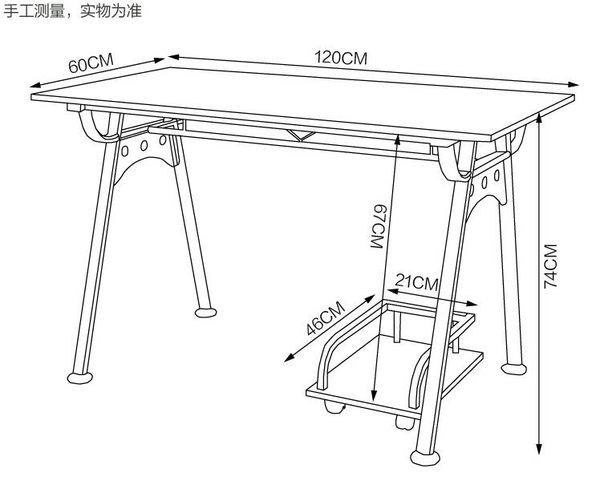 1.2米電腦桌台式家用書桌簡約現代辦公桌簡易組裝寫字台