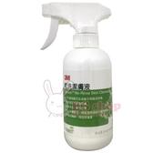 3M 乾洗潔膚液 236ml【BG Shop】乾洗手