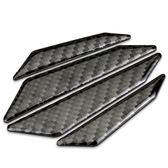 汽車用品碳纖維裝飾車門防撞條車身防擦條貼車門防撞貼防刮條 可可鞋櫃