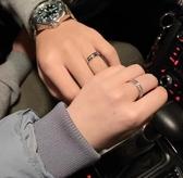 戒指 滿天星情侶戒指一對素圈指環時尚個性潮網紅對戒送男女友官網 城市科技