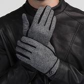 觸控手套-帥氣鐵扣加厚羊毛保暖男手套72q30【巴黎精品】