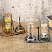 歐式復古埃菲爾鐵塔時間沙漏創意生日禮物家居裝飾工藝品桌面擺件