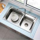 小清新耐高溫鋁箔防水防油貼 (300x10cm)  HM1898 廚房水槽耐熱自黏貼 裝飾 邊條 牆貼