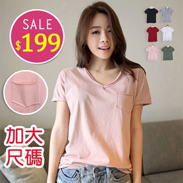 BOBO小中大尺碼【9803】V領單口袋棉質短袖-共7色