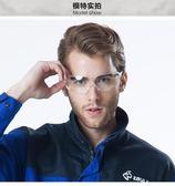 3M防護眼鏡騎行防塵防霧防風沙護目鏡勞保防飛濺透明防風眼鏡男女 st2024『伊人雅舍』