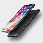 iPhoneX背夾充電寶蘋果X電池超薄無線背夾式夾背8x手機殼器X  WD  遇見生活