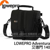 LOWEPRO 羅普 Adventura 140 艾德門 側背包 (24期0利率 免運 立福公司貨) 相機包