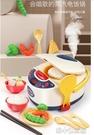 遙藍兒童過家家廚房男女孩玩具仿真套裝可做飯寶寶煮飯 『洛小仙女鞋』