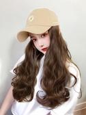 假髮帽棒球帽子女韓版潮夏天季遮陽網紅款帶長卷假發帽子一體時尚鴨舌帽
