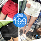 【V1279-7】shiny藍格子-瑕疵特賣.純色高腰單釦休閒短褲
