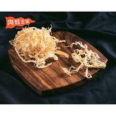 肉鬆王國 -城堡造型袋-蜜汁魷魚絲