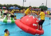 水上樂園設備 充氣水上浮台水上陀螺玩具 成人兒童水上樂園戶外  gio