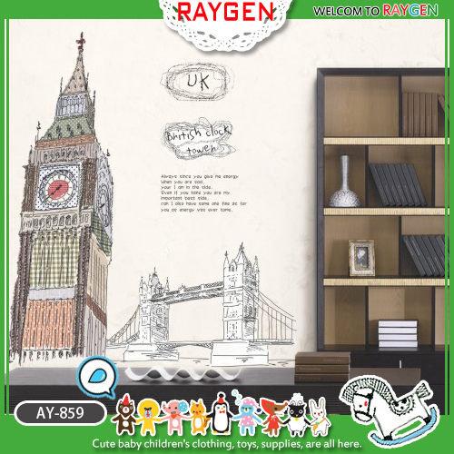 壁貼 兒童房 店面 佈置 卡通 DIY 牆貼 組合貼 情境 建築物