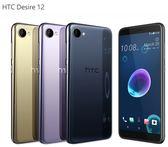 【送玻保+空壓殼】宏達電HTC Desire12 (3G/32G) 5.5 吋美型全螢幕手機  雙卡雙待  1300萬畫素 四核心
