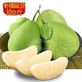 鮮採家 產地直送優質37年台南麻豆文旦禮盒1箱10台斤