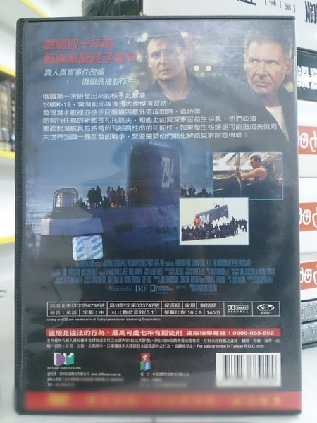 挖寶二手片-Z62-002-正版DVD-電影【K19】-連恩尼遜 哈里遜福特(直購價)經典片