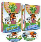 熊熊歷險記1 DVD ( Be Be Bears )