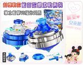 麗嬰兒童玩具館~超變戰陀-藍白陀螺激戰套裝-獵冰藍龍VS極光天馬.內附小決鬥盤