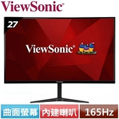 ViewSonic優派 27型 1500R曲面電競螢幕 VX2718-2KPC-MHD