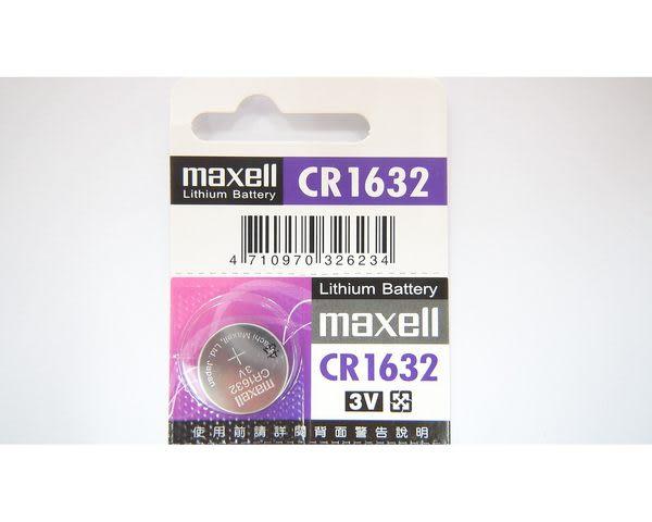 全館免運費【電池天地】Maxell 手錶電池 鈕扣電池 鋰電池 CR1632   一顆
