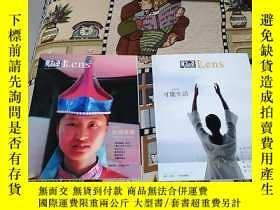 二手書博民逛書店財經Lens視覺罕見2006年秋之刊+2006年冬之刊 兩冊合售Y233191