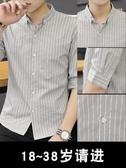 (免運)夏季條紋短袖襯衣男士薄款長袖襯衫韓版潮流帥氣7分七分袖外套男