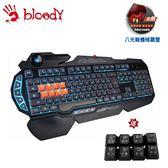 年終慶   Bloody 雙飛燕 B318八光軸機械鍵盤 -另送8顆中文機械鍵帽