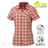 維特FIT 女款吸排抗UV彈性格紋短袖襯衫 柿子橙 HS2201 吸濕排汗 格紋襯衫 排汗襯衫 OUTDOOR NICE