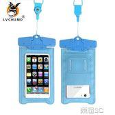 手機防水袋 驢出沒手機通用防水袋潛水套觸屏防雨防塵手機袋oppo蘋果華為vivo 榮耀3c