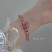 草莓晶蝴蝶結手錬女夏復古珍珠精致高級感閨蜜首飾ins小眾設計