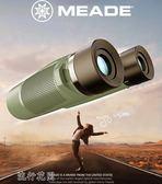 望遠鏡-美國MEADE米德 雙筒望遠鏡 高倍高清 微光夜視 戶外望眼鏡 YJT 流行花園