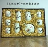 景德鎮陶瓷茶具套裝家用整套功夫茶具7件套提梁茶壺茶杯